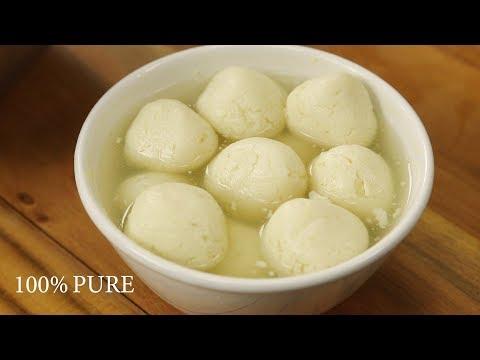 बेस्ट रसगुल्ला की विधि बिना फ्रेश दूध - halwai style sponge rasgulla rosgolla cookingshooking hindi