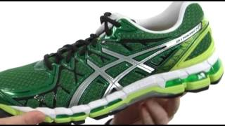 ASICS Gel-Kayano® 20 SKU:#8191348