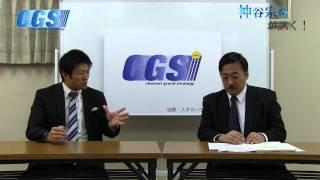 第14回 ジャーナリスト 山村明義氏 安倍総理の増税決定とメディアの舞台裏【CGS 山村明義】