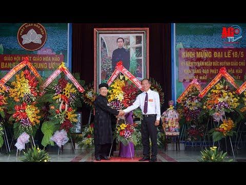 Đại lễ kỷ niệm 79 năm ngày khai sáng đạo Phật giáo Hòa Hảo