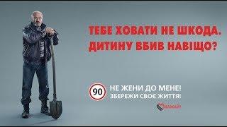«Віч-на-віч»: одесских водителей будут агитировать быть внимательными на дороге