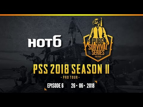 HOT6 2018 PUBG Survival Series Season2 Pro Tour : Episode 6 |