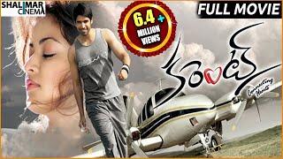 Current Telugu Full Length Movie || కరెంట్ సినిమా || Sushanth, Sneha Ullal