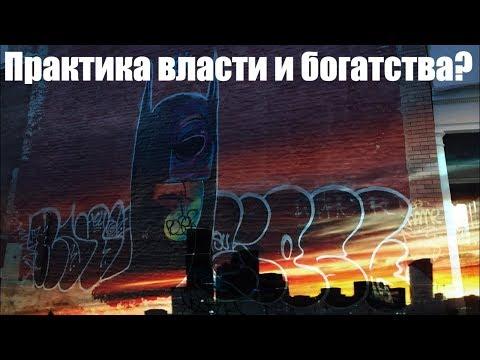 Самые богатые населенные пункты россии