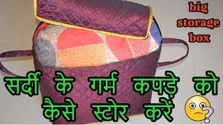 How To Make Big Storage Bag From Fabric Step By Step - By Magical Hands