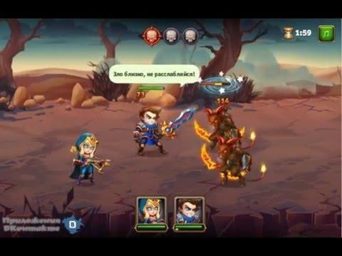 Герои магии и меча 4 секреты