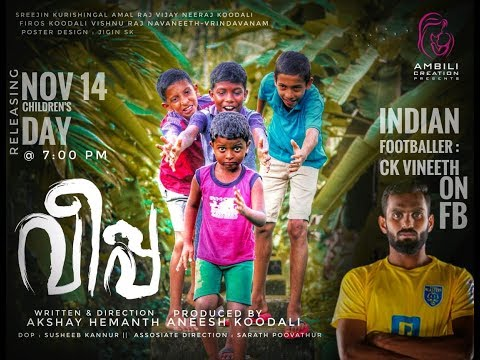 Download Business Plan Malayalam Short Film 2018 Essaar Media