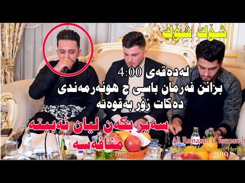 Farman Belana & Ali Ramazan 2019 Track5
