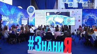 Более 6000 нижегородских школьников приняли участие в фестивале «Билет в будущее»
