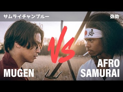 Incredible fight choreography between Mugen (Samurai Champloo) and Afro Samurai by fan filmmakers @teamredpro