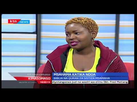 Kimasomaso: Msamaha katika ndoa 3/12/2016