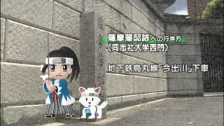 大河ドラマ新選組新選組を行く総集編10第三十六話~第三十九話