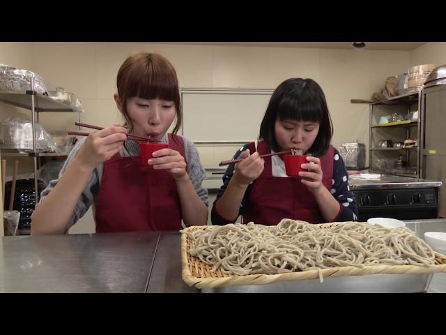 北海道深川市景点【Chinese】Short Ver.
