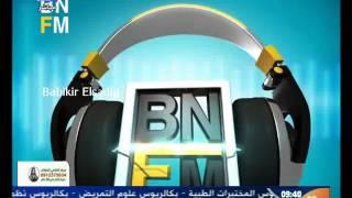 تحميل اغاني زيدان إبراهيم بتتبدل مع الأيام MP3