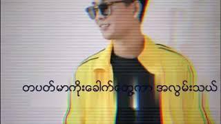 Hsu Myat Mon