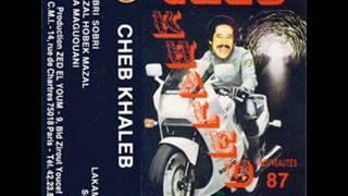 مازيكا Cheb Khaled - Sobri Sobri تحميل MP3