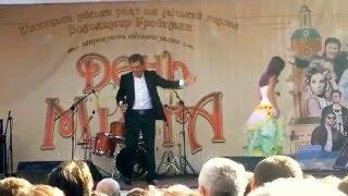 Таня Денисюк та Микола Янченко-українські пісні на 650річчя ВІННИЦІ