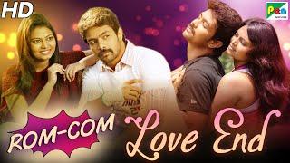 Romantic - Comedy Scenes - Love End | Kaadhal | New Hindi Dubbed Movie | Harish, Neha