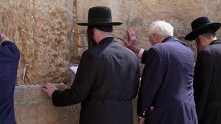 Jerozolima, Góra Świątyni