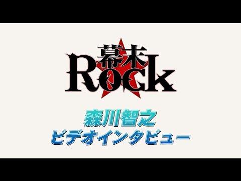 【声優動画】BL界の帝王が語るRockとは?