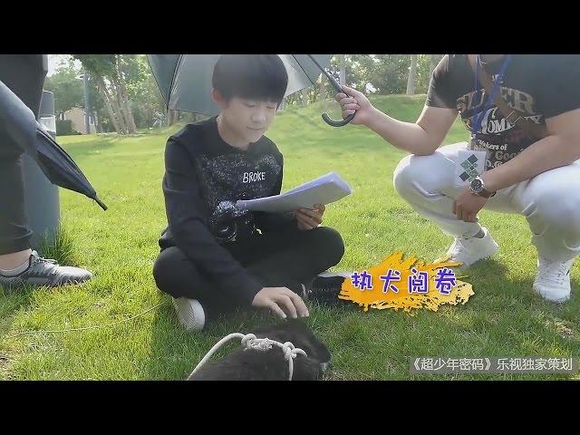 Tfboys易烊千玺-超少年密码-纪录片之-入学考验-完整版-jackson-yi-yangqianxi