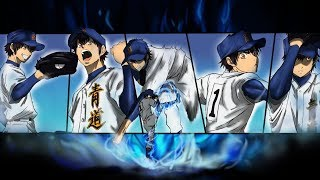 Ace of Diamond [OST] - Collection