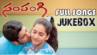 Sampangi ( సంపంగి ) Movie ~ Full Songs Jukebox ~ Deepak, Kanchi kaul