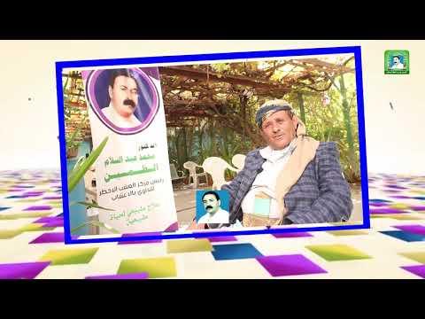 علاحة مرض قرحة المعده بالاعشاب محمد علي يحيى سيلان ـ عمران