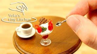 "Mini Food: Tiny Edible ""Fruit Parfait"" 本当に食べられるミニチュア料理/パフェ #19   Yuka's Tiny Kitchen"