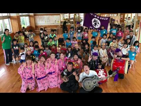 2016.11/24 エイサー隊『紫』あまかわ幼稚園 演舞