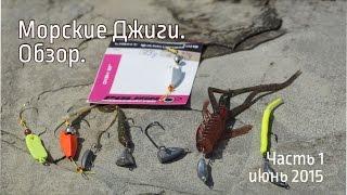 Какие приманки использовать на черном море