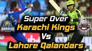Lahore Qalandars vs Karachi Kings | Super Over | Lahore Qalandars Won | HBL PSL 2018  ► Subscribe us - https://youtube.com/c/TalkShowsCentral  ► Website - http://www.talkshowscentral.com  ► Facebook - https://facebook.com/Talk-Shows-Central-481960088660559  ► Twitter - https://twitter.com/TalkShowsPk