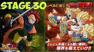 The Secret to beating EZA Family KamehameHa Event! + Team ideas: DBZ Dokkan Battle