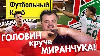 Спартак и Динамо: в активном поиске