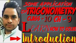 Mathematics,Class-10,Ch-9|Some Application Of Trigonometry|introduction Of Height And Distance,CBSE