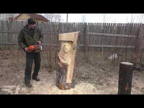 Кто сказал что они злые ))) пилим медведя, фигура медведя бензопилой, садово-парковая скульптура