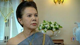 มียศศักดิ์เป็นหม่อมเจ้าหญิงเหมือนพวกเธอทุกคน | เพชรกลางไฟ | TV3 Official