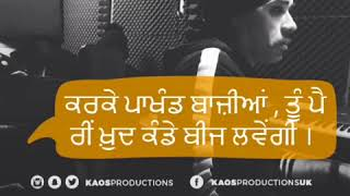 Ene saste na Dil yaaran de : Gurj Sidhu , Amo Hayer , kaos productions , new unreleased song .