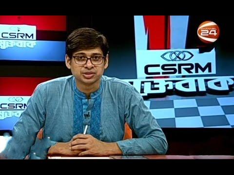 ঢাকায় করোনা সংক্রমন নয় শতাংশ? | মুক্তবাক | Muktobaak | 12 August 2020