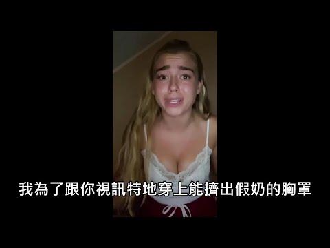 讓國外妹子親身示範 什麼是神奇胸罩