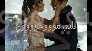 gar7 el mady جرح الماضي (ياما خبيت)وائل جسار تحميل MP3
