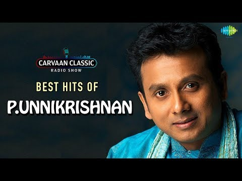 Carvaan Classic Radio Show | Best Hits of Unnikrishnan | Super Hit Tamil Songs HD