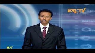 ERi TV Tigrinya Evening News from Eritrea for April 11, 2018