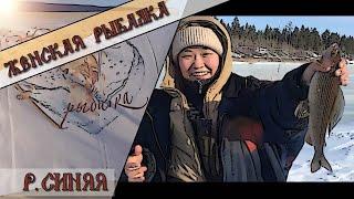 Якутск рыбалка летом на реке синяя