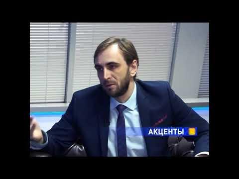 "Интервью председателя ""Комитет по защите прав потребителей"" о страховках."