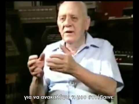 Hemi-Sync® - Νο2