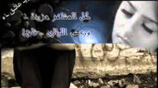 تحميل اغاني اكتر الكلمات حزناً اغنيه احمد سيف انا مخنوق MP3