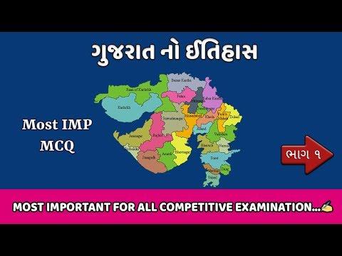 Navneet General Knowledge Book Gujarati 2013