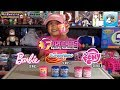 Fash 39 ems Barbie Dc Superhero Girls My Little Pony Tech 4 Kids