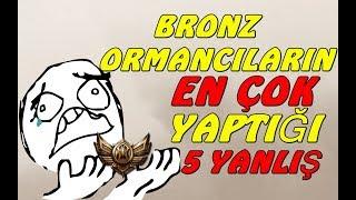 LoL | BRONZ ORMANCILARIN EN ÇOK YAPTIĞI 5 HATA!